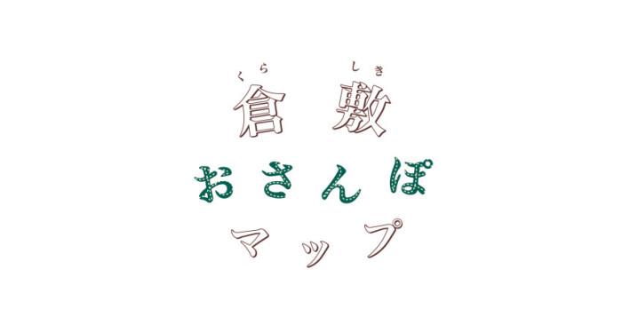 osanpomap_logo